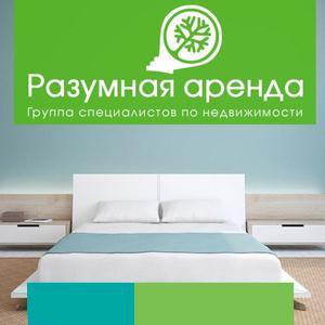Аренда квартир и офисов Востряково
