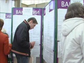 Центры занятости Востряково