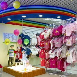 Детские магазины Востряково