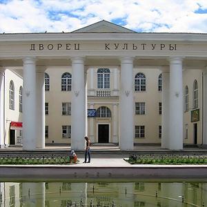 Дворцы и дома культуры Востряково