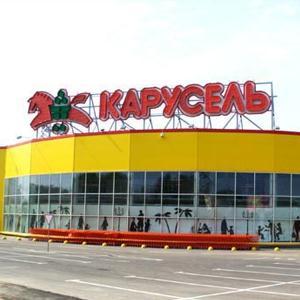 Гипермаркеты Востряково