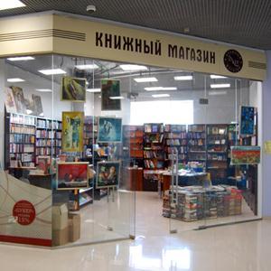 Книжные магазины Востряково