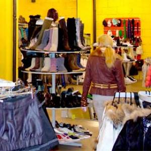 Магазины одежды и обуви Востряково