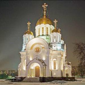 Религиозные учреждения Востряково