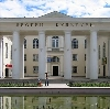 Дворцы и дома культуры в Востряково