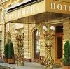 Гостиницы в Востряково