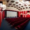 Кинотеатры в Востряково