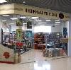 Книжные магазины в Востряково