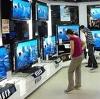 Магазины электроники в Востряково
