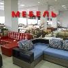 Магазины мебели в Востряково