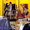 Магазины одежды и обуви в Востряково