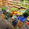 Магазины продуктов в Востряково