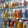 Парфюмерные магазины в Востряково
