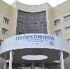 Поликлиники в Востряково