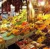 Рынки в Востряково