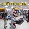 Спортивные магазины в Востряково