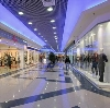 Торговые центры в Востряково