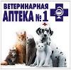 Ветеринарные аптеки в Востряково