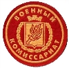 Военкоматы, комиссариаты в Востряково
