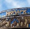 Зоопарки в Востряково