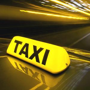 Такси Востряково