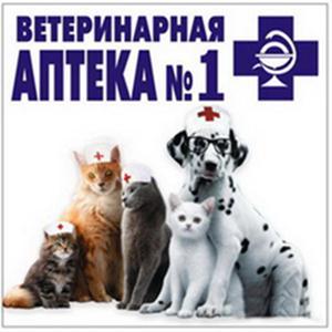 Ветеринарные аптеки Востряково